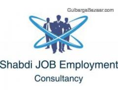 Shabdi Job Employment consultancy