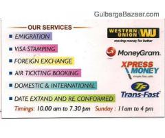 SPEED MONEY TRANSFER SERVICE Pvt. Ltd.