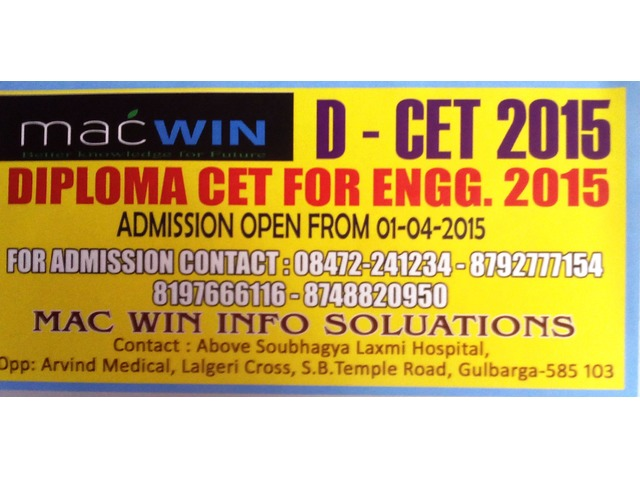 CET FOR DIPLOMA STUDENT ( DCET )