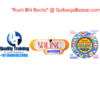 SDLINC Educational Academy is Registered under the Government of Tamilnadu .