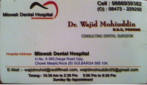Miswak Dental Hospital