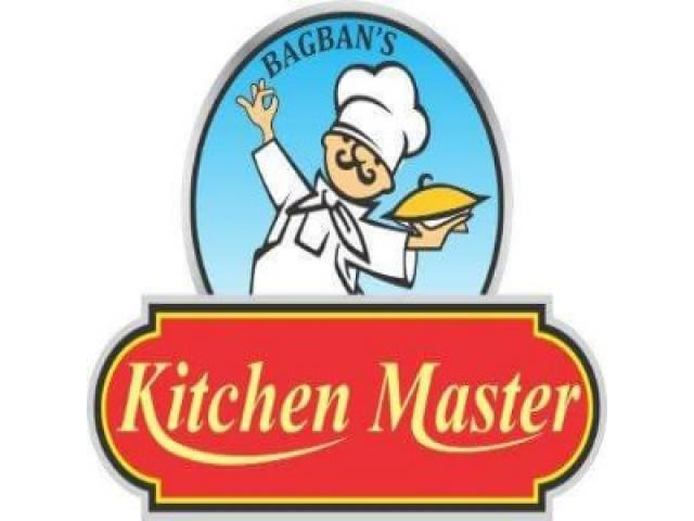 Kitchen Master Brand Masalas  Chilli Turmeric Coriander Powder