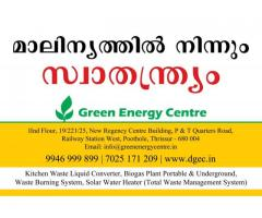 Best Thermal Incinerator Dealers in Thrissur Chalakudy Chavakkad Chelakkara Guruvayur Poothole