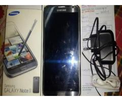 Samsung Galaxy Note 2 offering for only 18500