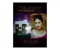Malabar Gold and Diamonds Gulbarga Branch Opening January 2015