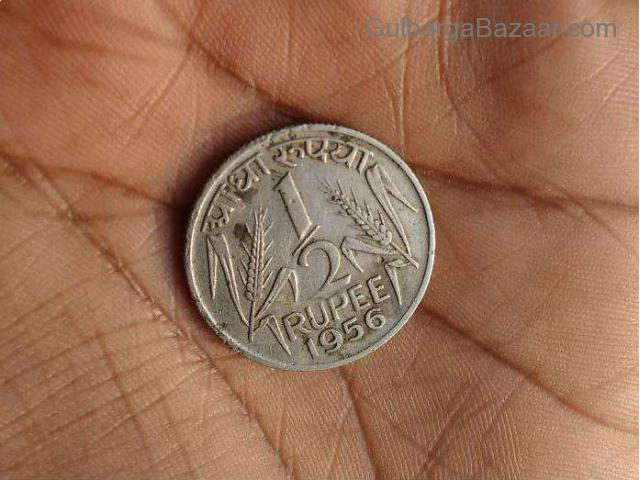 50 paisa Coin of 1956 by Govt of India