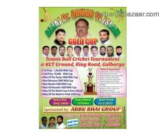 Gold Cup Cricket Tournament KCT Ground start 15th March